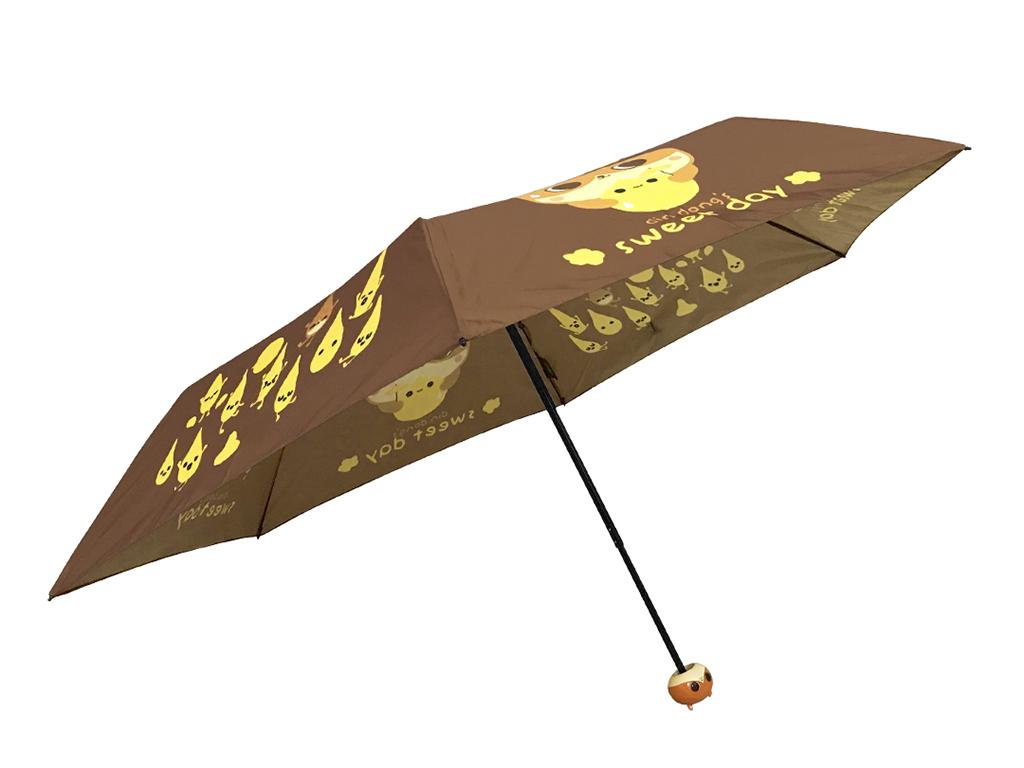 ZOMII x Din Dong Super Light UV Umbrella