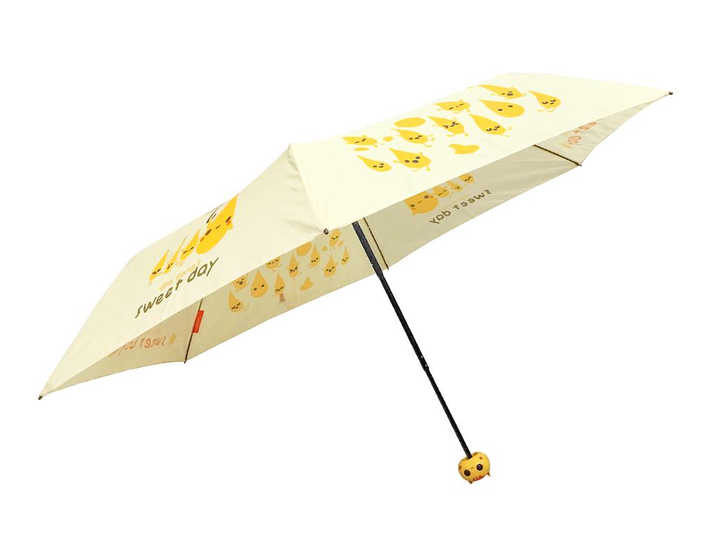 ZOMII x Din Dong (Jentlecat) Super Light UV Umbrella